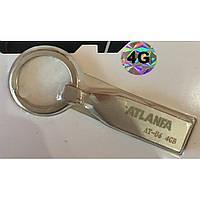 Флешка с брелком для ключей 2.0 4Gb ATLANFA AT-U6