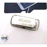 Флешка с цепочкой 2.0 32Gb ATLANFA AT-U1
