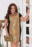 Комбинированное нарядное платье, фото 1