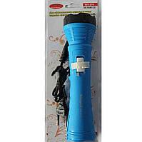 Ручной фонарь Wimpex WX-270 *3011012449 [243]