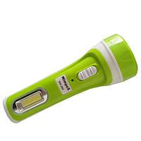 Светодиодный ручной фонарь Wimpex WX-260