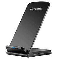 Держатель (подставка) FAST CHARGE 2 катушки (быстрая зарядка) Wireless charger