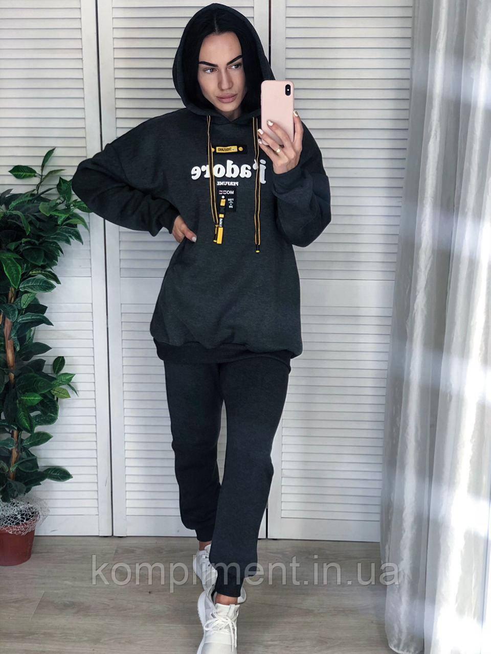 Женский утепленный хлопковый спортивный костюм с капюшоном, серый.Турция