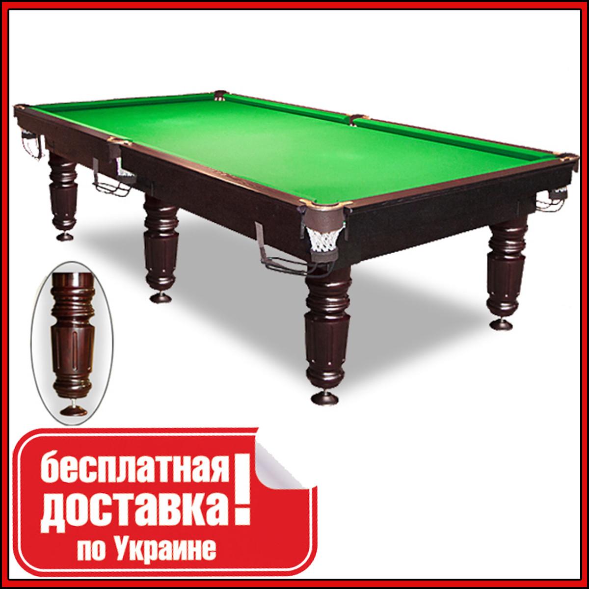 Більярдний стіл Сіріус снукер 9 футів Ардезія 2.6 м х 1.3 м з натурального дерева