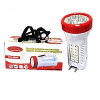 Ручной светодиодный фонарь Wimpex WX-2806