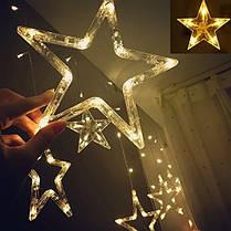 Світлодіодна гірлянда Штора Зорепад 2.5 метра 138LED 12 зірок 220В Warm white, фото 2