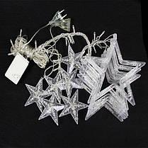 Світлодіодна гірлянда Штора Зорепад 2.5 метра 138LED 12 зірок 220В Warm white, фото 3