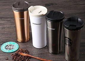 Термокружки Starbucks 500ml Термос (ВидеоОюзор)Термоса термокружки термочашки.