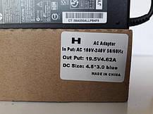Блок Питания Зарядка для Ноутбука HP 19.5v 4.62a 90W штекер 4.5 на 3.0 (ОРИГИНАЛ), фото 2