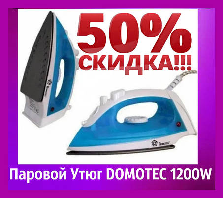 Паровой Утюг DOMOTEC 1200W с регулировкой пара (тефлон 2208), фото 2