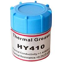 Термопаста в банке HY-410