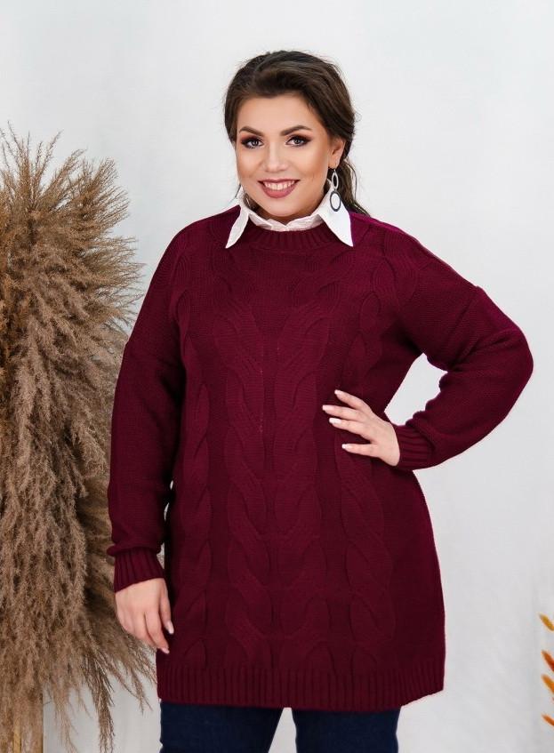 Теплый милый свитер  большого размера Универсальный размер 50-56