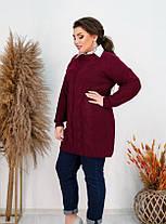 Теплый милый свитер  большого размера Универсальный размер 50-56, фото 3