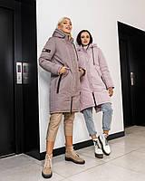 Стильная модная женская парка из прочной ткани высокого качества, которая хорошо удерживает тепло внутри капучино