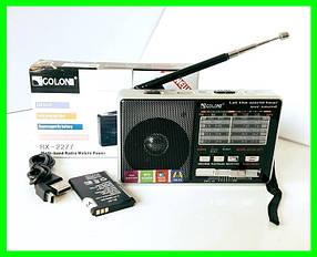 Радиоприёмник с Мр3 Радио и (Power Bank) - 2277