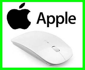 Беспроводная USB Мышка Дизайн APPLE Тонкая Для Компьютеров и Ноутбуков (WHITE)