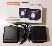 Колонки для ПК Ноутбука и Телефона (D-02), фото 3