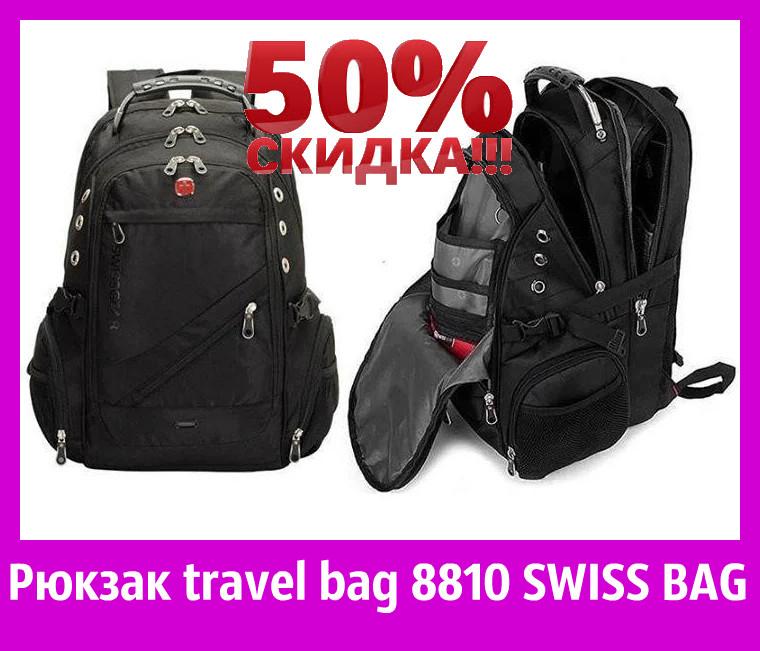 Рюкзак travel bag 8810 SWISS BAG Рюкзак мужской городской.