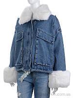 """Куртка женские """"Forsage"""" 2020 blue-white (M-L) - купить оптом на 7км в одессе, фото 1"""