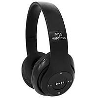 Беспроводные Bluetooth наушники P15s
