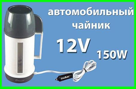 Автомобильный Электро Чайник 12v DOMOTEC, фото 2