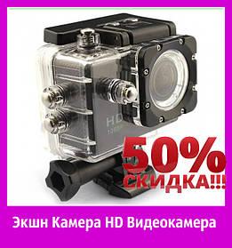 Экшн Камера HD Видеокамера с Аксессуарами и Боксом в Комплекте Видеокамеры и экшн камеры