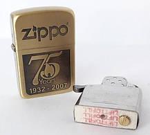 Зажигалка ZIPPO Бензиновая (юбилейная 75 Years), фото 3