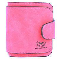 Кошелек Wallerry N2346 Розовый