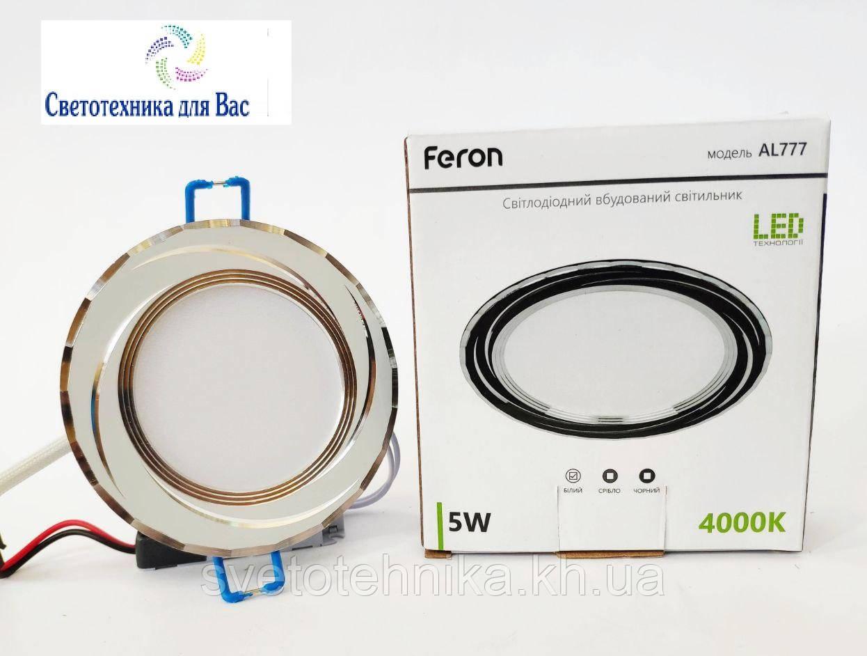 Встраиваемый  светодиодный светильник  Feron AL777 5w белый.