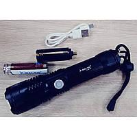Ручной аккумуляторный фонарь Bailong BL-B88-P50