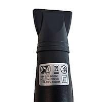 Фен для волос Promotec PM-2307