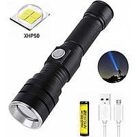 Ручной аккумуляторный фонарь Bailong BL-P11-P50