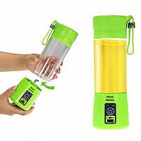 Портативный фитнес-блендер Smart Juice HM-03 на 2 НОЖА + USB-зарядка