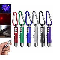 Брелок лазер 2 в 1, 177-2-3L