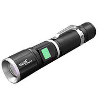 Фонарик Flashlight BL-548-T6