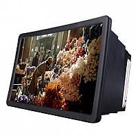 Подставка-увеличитель экрана телефона с закрытым дизайном Magnif 3D F2