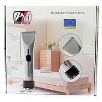 Аккумуляторная Машинка для стрижки волос Promotec PM-363