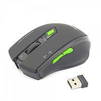 Беспроводная Компьютерная мышка W400