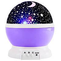 """Проектор звездного неба """"Star Master """"1361 big ТИП3----ФИОЛЕТОВЫЙ"""
