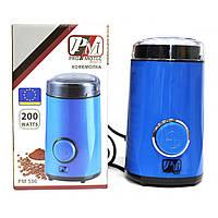 Кофемолка Promotec PM-596