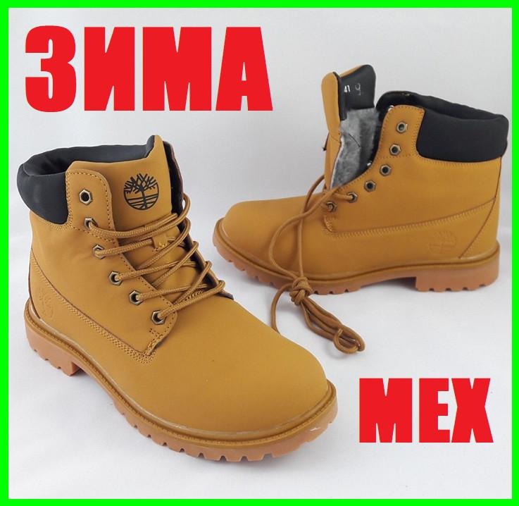 Ботинки Timberland ЗИМА-МЕХ Мужские Тимберленды (размеры: 45) Видео Обзор