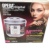 Мультиварка Opera Digital OD-266 1500W