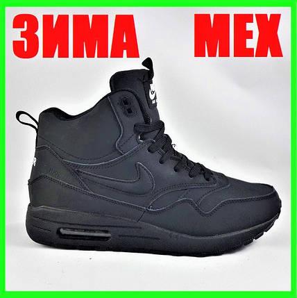 Кроссовки N!ke Air Мужские ЗИМА - МЕХ Чёрные Ботинки Найк (размеры: 41,42,43,44) Видео Обзор, фото 2