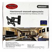 """Кронштейн для телевизора Wimpex WX 5047 14""""- 42"""""""