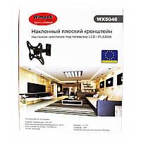 """Кронштейн для телевизора Wimpex WX 5046 14""""- 42"""""""