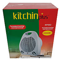 Тепловентилятор Kitchin Plus KP-502
