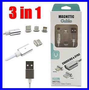 Магнитный Шнур Кабель для зарядки телефонов и планшетов 3 in 1 USB - micro USB/Lightning\Type-C, фото 2