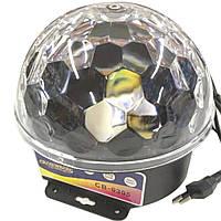 Светодиодный диско-шар Crownberg Disco CB-0305 KTV Ball