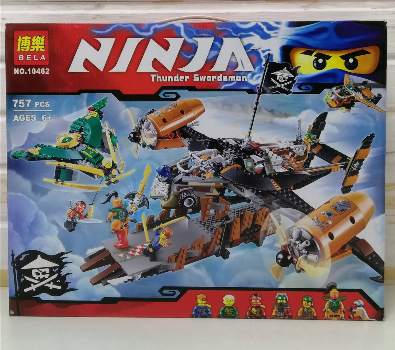 Конструктор Bela Ninja 10462