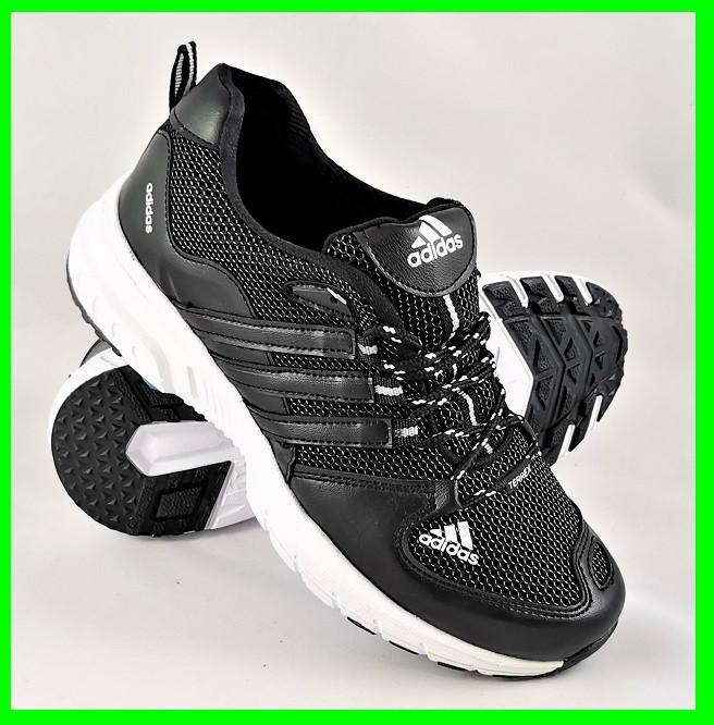 Кроссовки Мужские Adidas Terrex Чёрные Адидас (размеры: 41,42,44) Видео Обзор